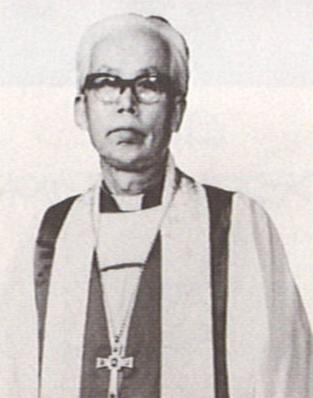 小笠原主教